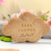 biscuit nuage personnalisé
