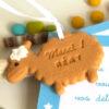 mouton-petit-prince-biscuit