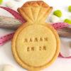 biscuit-bague-personnalise-fete-meres