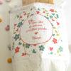 sachet-personnalisé-biscuit-aux-graines
