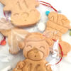calendrier-avent-biscuit-2020